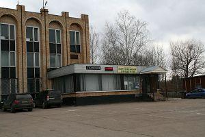 На территории Новомосковского технопарка скоро откроется новое кафе